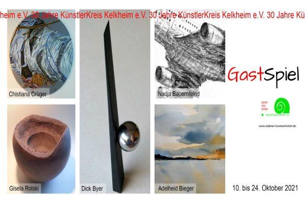 Einladungskarte der Ausstellung Gastspiel, KünstlerKreis Kelkheim